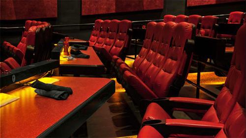 amc-dine-in-theatre